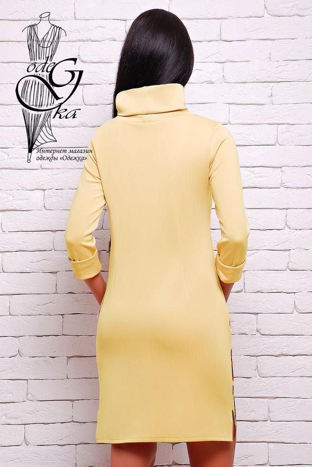 Фото-1 Женского платья с рукавом три четверти Роуз