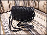 НОВИНКА Стильная сумочка под плетеную кожу