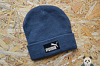Молодежная шапка мужская пума,Puma
