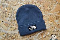 Молодежная шапка мужская The North Face Beanie