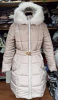 Женское пальто теплое на синтепоне