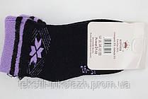 Носок подросток девочка Супер теплый начес № 3301 (уп 12 шт), фото 2