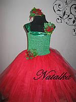 """Карнавальная юбка-платье из фатина """"КАЛИНКА"""""""