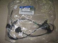 Датчик abs задний правый (Производство Mobis) 956802F100