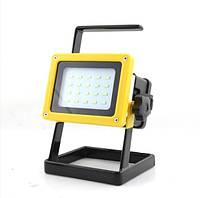 Светодиодный прожектор аккумуляторный X-Balog 203