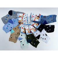 Носки для мальчиков Корона р. 31-36 ( 12 пар /уп.) Sin-С3527