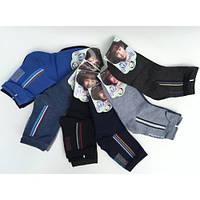 Носки для мальчиков Малыш Sports р. 36-39 ( 12 пар /уп.) Sin-С117а