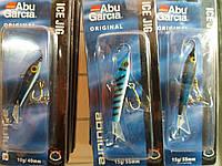 Балансир Abu Garcia 3 вида