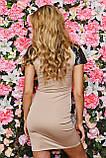 Бежевое новое платье sk house размеры s и m, фото 3
