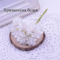 Хризантема тканевая, цвет белый