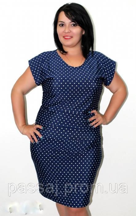 Яркий синий костюм в белые горохи р.50 кофта + юбка