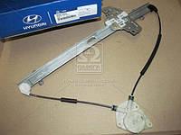 Стеклоподъемника механизм передний левый (электрическое) (Производство Mobis) 824034H010