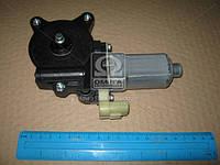 Мотор стеклоподъемника пер. лев. (пр-во Mobis)