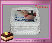 Торт Девушка с подарком