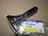 Успокоитель цепи (Производство SsangYong) 6650500516