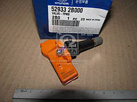 Датчик давления в шинах (Производство Mobis) 529332B000