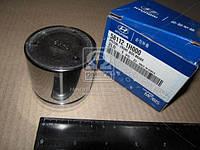 Поршень тормозного суппорта (Производство Mobis) 581121H000