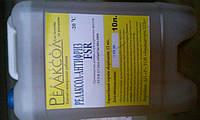 Релаксол -Антифриз FSR-протиморозна  добавка,пластифікатор ,до-20 c*