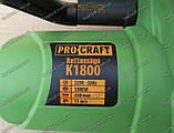 Электропила PROCRAFT K1800, фото 8