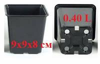 Горшок квадратный 0,40л (9х9x8см) черный