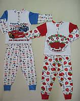 Пижама махра детская