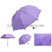 Зонт волшебный Фиолетовый