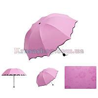 Зонт волшебный Розовый