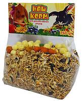 Наш корм для декоративных кроликов 750 г.