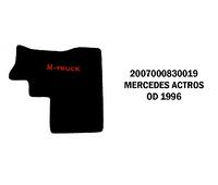 Коврики велюровые середина SCANIA G от 2009 manual