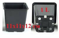 Горшок квадратный 1л (11х11x12см) черный