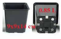 Горшок квадратный высокий 0,85л (9х9x14см) черный