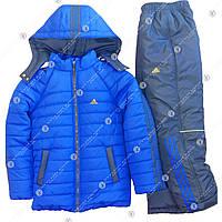 Зимний спортивный костюм адидас подростковый 128р-158р в интернет магазине.Купить зимний спортивный костюм .