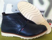Левис жесть! Зимние синие мужские ботинки Levis кожа Турция обувь 32