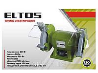 Точило электрическое Eltos ТЭ-150 в Украине