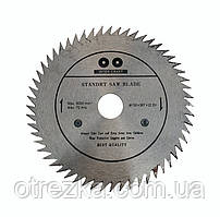 "Пила дискова без напайки ""Inter-craft"" 150*22 z56"
