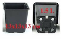 Горшок квадратный 1.5л (13х13x13см) черный