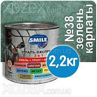 SMILE Смайл Экспресс 3в1 Молотковая-Карпатская зелень № 38 Грунт эмаль по ржавчине 2,2кг