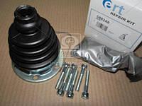 Пыльник внутреннего ШРУСа VAG D8290 (Производство ERT) 500248