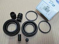 Ремкомплект, тормозной суппорт D4674 (Производство ERT) 400763