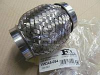 Эластичная гофра inter lock 45x94 мм 45.5 x 94.0 мм (Производство Fischer) VW345-094