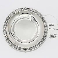 Серебряное блюдце 8100032