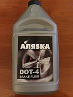 Тормозная жидкость Аляска DOT-4 0,946 л.