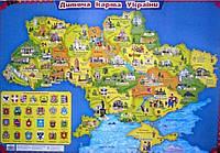 КАРТА України з пазлами
