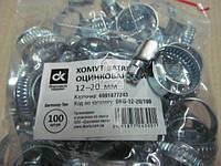 Хомут затяжной оцинкованый 12-20мм. Germany-Тип, 1уп./100 штуки  DKG-12-20/100