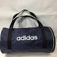 Спортивная сумка Adidas.Сумка дорожная, спортивная Адидас