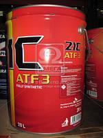 Масло трансмисс. ZIC ATF-III (Бочка 20л)