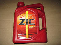 Масло трансмиссионное ZIC ATF II (Канистра 4л) 162623
