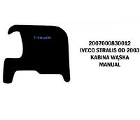 Коврики велюровые середина IVECO STRALIS от 2003 узкаякабина manual