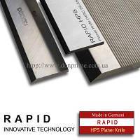Ножи рейсмусовые - RAPID (HSS, HPS)