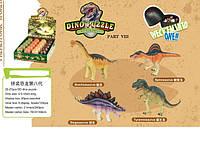 3D-пазл Динозавры, 20 шт в кор. /12/(6566)